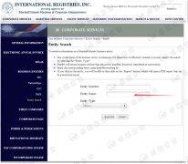 马绍尔注册公司查询