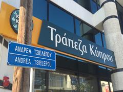 塞浦路斯银行开户