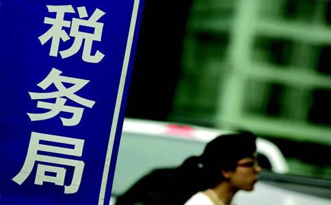 香港公司零申报的条件及其风险剖析