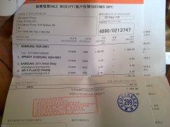 香港公司怎么开发票