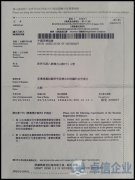 注册香港协会费用多少钱?