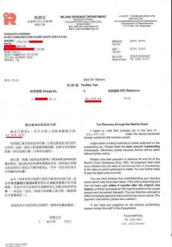 香港公司注册后一直零申报的小伙伴注意了!