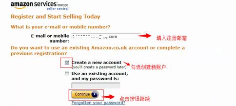 香港公司如何注册亚马逊欧洲站