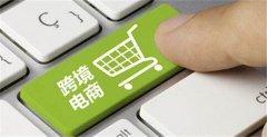 利用香港公司做跨境电商的优势