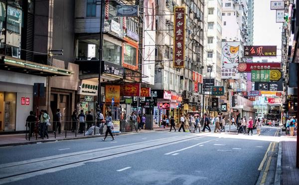 香港公司更名,香港公司改名费用介绍