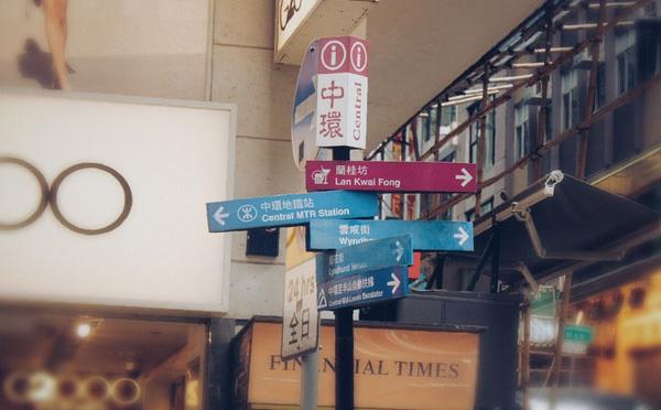 如何在香港注册商标
