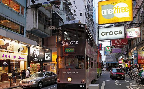 香港商标异议流程