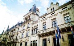 卢森堡公司的税收优惠政策与税收优势