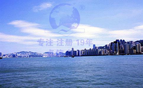 细解青岛注册香港公司