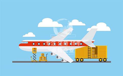 注册香港离岸公司后如何在大陆签合同出口货物?